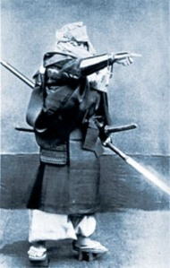Japanese Yamabushi mountain warrior