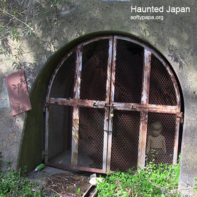 Tunnel ghost - Haunted Japan SPOILER v02