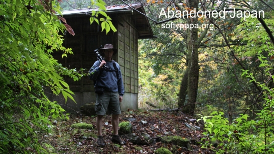At the abandoned trail head 日本は道を断念 - Abandoned Japan 日本の廃墟