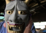 Ceramic Japanese Hannya mask 日本の般若マスク - Japan Antique Roadshow 日本のアンティークショー