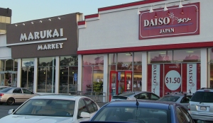 Japanese markets in Torrance
